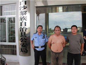 ����!逃犯�_光均在牙叉�牙港村被抓了!