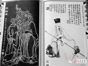 【中�A文明】故事|武功�v史故事集�\�m(文/王祥  李惠敏)