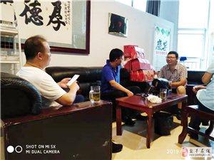 四川省中医药科学院李军来盐考察调研中药材种植发展情况
