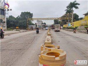 化州新路口铁路高架桥再次被撞!30天内已是第二次了。