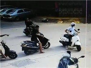 猖狂!化州北岸这班仔到底是偷车?还是抢车?