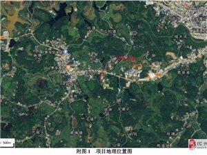 化北地区将投资450万元,新建一间医院!