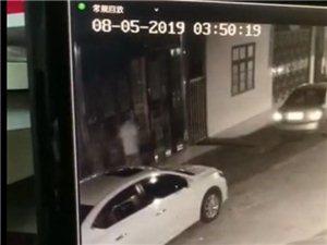 猖狂!化州又一伙盗贼出没,凌晨挨家挨户撬门!监控视频曝光!