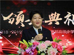 《太极城》(慈善特刊)征文:身在深圳