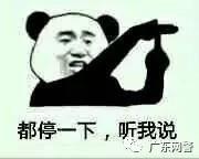【净网2019】来解冻民族资产吗?2000元解冻2万元...