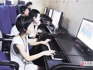 【净网2019 】 一起拆穿网络骗局,青少年上网安全须知