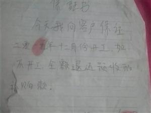 五�C不全、�`法建筑…�v�R店望京小�^���}�H多,�l繁被市民投�V!