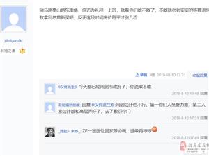 �v�R店�i宇城�`��J�I定低�r �_�P�N售�q千元