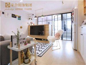 【家合�b�】110�O清新北�W3室2�d,�剀岸�美好的生活格�{