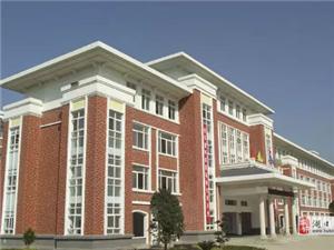 最新!湖口县城区小学新生报名时间、学区范围公布了....