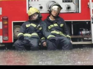 #消防员在风雨中睡着了#