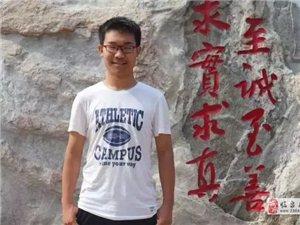威尼斯人线上平台17岁学霸到清华报到!他是这么去的…