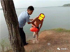 危险!潢川仁和一名男子私自下水库游泳,竟是为了给家里省电...