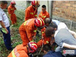 萍乡一女子掉入十米深废弃水井危在旦夕……