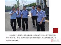 桐城市公安局新任领导(市政府副市长人选)金天柱到基层所队调研