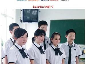 桐城�侨昃]公�W2019(幼��@-高中)招生�章
