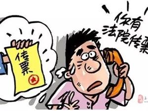 【净网2019】防诈骗秘籍请收好!