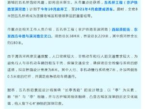 计划10月底开工!滁州这座古桥要重建了