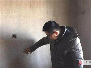 墙面砂浆有缺陷如何解决?水泥抹灰墙脱砂掉沙