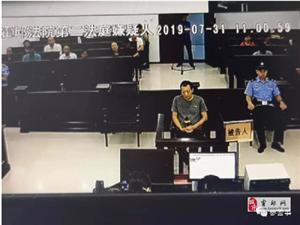 【视频曝光】公开庭审!霍邱县原交通局长因职务犯罪今日受审!