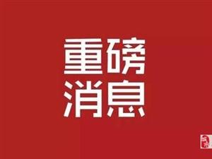 投资总额约15亿元!临淮岗旅游特色小镇项目正在招商!
