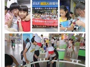 """丰富多彩的夏令营活动为孩子的暑期生活增添""""缤纷色彩"""""""