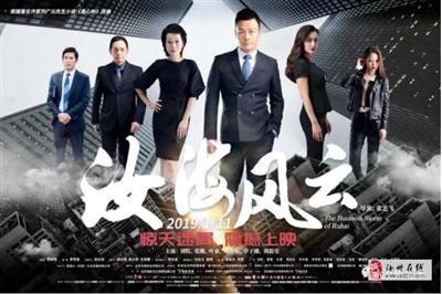 汝州电影《汝海风云》将登央视CCTV6,还没看的赶紧了!