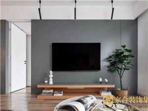 家合�b�,110�O�F代主�x3室2�d,品位都市生活的曼妙�c�r尚
