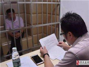 萍乡一鞋厂老板被抓了!