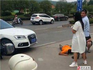 萍乡?#35805;?#36842;车与摩托车相撞,车主倒地?#40644;?.....