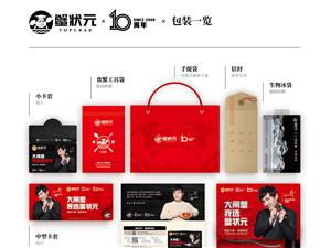 2019蟹�钤��澄湖大�l蟹�Y盒�格列表、大�l蟹�A售卡型�!