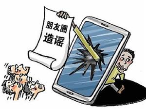 宁国多人发布涉灾虚假信息及侮辱性言论被拘留