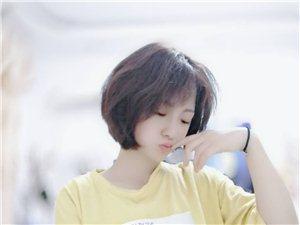 【封面人物】第822期:张黎(第69位为定城街道代言)