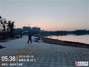 临泉这个地方禁止游泳了……