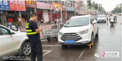 汝州市城管局:集中治理洗耳中路(北马道)车辆乱停乱放