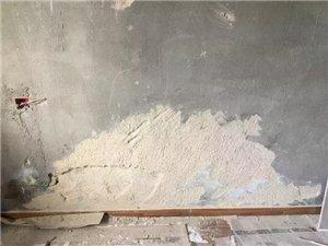 水泥墙面抹灰砂浆强度低,标号不足脱沙掉沙-不合格是豆腐渣工程