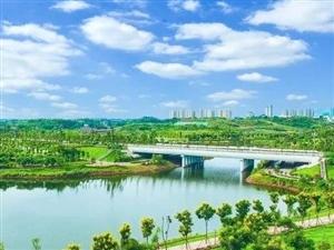 点赞!四川公布了一份名单,仁寿1个公园、4个小区和5家单位上榜!