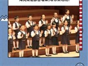 玩出艺术――-滁州海亮学校特色课系列