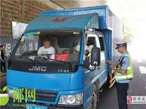 逢五必查!儋州交警查处各类交通违法267起,2人被行政拘留