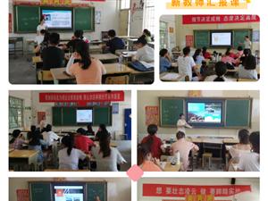 安庆皖江中等专业学校暑期教师培训班公开课展示交流异彩纷呈