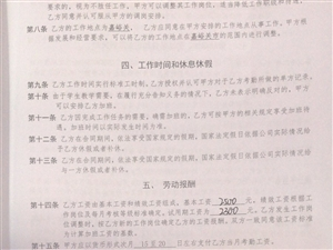黑心文化课培训机构,违反劳动合同,?#22336;?#21592;工权益