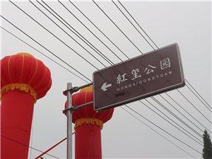 首开告急!潢川・红玺台刷新今年开盘热销数据,今天你抢到了吗?