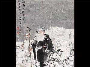 【绿野书院】苏武牧羊――张贵霖