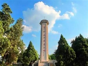 在新县烈士陵园工作是一种什么样的体验