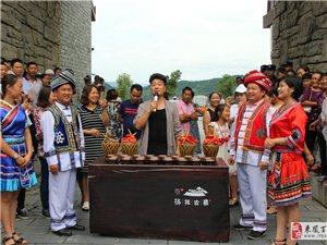 回眸第二届杨梅节――拦门酒