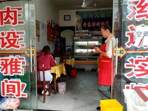 【逛吃大潢川】第6期:闹市街边的美食小店,藏在角落却有它专属的味道!