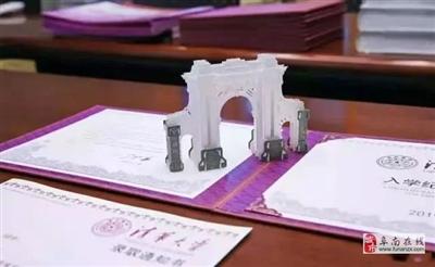 安徽一中学8名学生集体放弃清华北大!