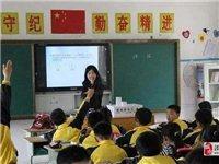 滑县农村小学教师笔试成绩出炉,快看你通过了吗!(内附名单)
