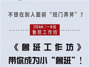 高校自主招生加分项――――滁州海亮学校助力滁州民办教育