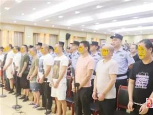 【法治】澳门威尼斯人游戏一涉黑案在红安开庭审理,30人受审~